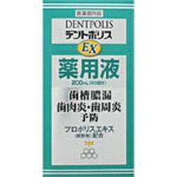 大木製薬株式会社デントポリス EX 薬用液 200ml(20回分)