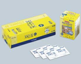 【第3類医薬品】オオサキメディカル株式会社『アルウエッティone2 エタノール 4cm×4cm 2枚入(200包)』(発送までに7〜10日かかります・ご注文後のキャンセルは出来ません)【北海道・沖縄は別途送料必要】