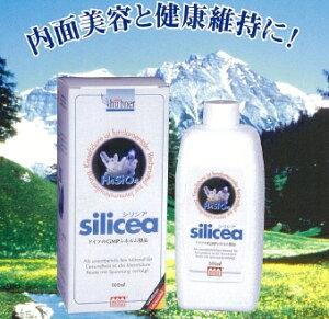〜100%天然成分・微量ミネラルのケイ酸〜アントン・ヒュープナー社『silicea(シリシア)500ml』