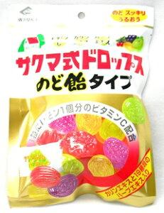 佐久間製菓サクマ式ドロップスのど飴タイプ 90g【北海道・沖縄は別途送料必要】