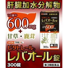 【第3類医薬品】美吉野製薬株式会社ビタトレール レバオール錠 300錠×2