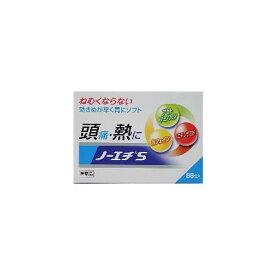 【第(2)類医薬品】ノーエチ薬品株式会社ノーエチS 88包 ×3
