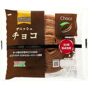 株式会社コモデニッシュチョコ75g ×54個(商品発送まで6-10日間程度かかります)(この商品は注文後のキャンセルができません)