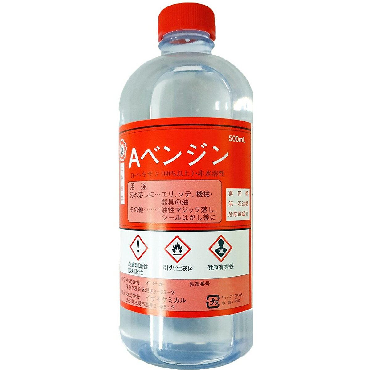 【☆】大洋製薬 Aベンジン 500ml【北海道・沖縄・離島は送れません】