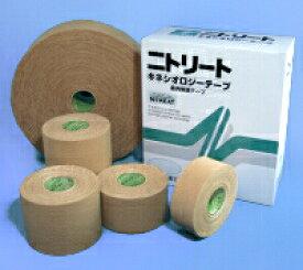 日東電工JAAF日本陸上競技連盟公認 ニトリート キネシオロジーテープ【汎用タイプ 品番NK-37】 37.5mm×5m 8巻(発送までに7〜10日かかります・ご注文後のキャンセルは出来ません)