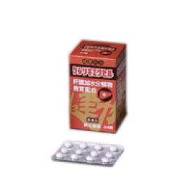 【第3類医薬品】救心製薬 ケンリキエクセル84錠【北海道・沖縄は別途送料必要】