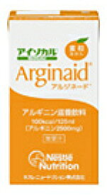 ビタミン・マグネシウム強化ネスレアルギニン滋養飲料アイソカル・アルジネード 蜜柑(みかん)味100kcal/125ml 24本(1ケース)(発送までに7〜10日かかります・キャンセル不可)