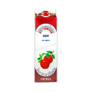 ラ・メディッサリンゴ酢バーモント 1800ml【北海道・沖縄は別途送料必要】