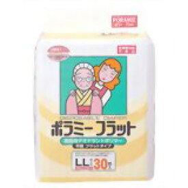 035-305100-00川本産業株式会社 ポラミーフラット紙おむつ 10枚×15袋(発送までに7〜10日かかります・ご注文後のキャンセルは出来ません)