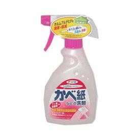 アサヒペンアサヒかべ紙などの洗剤スプレー【北海道・沖縄は別途送料必要】