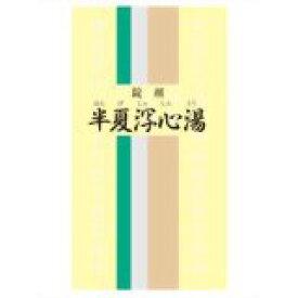 【第2類医薬品】一元製薬一元 半夏瀉心湯 (はんげしゃしんとう・ハンゲシャシントウ)2500錠