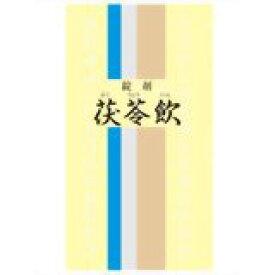 【第2類医薬品】一元製薬一元 茯苓飲(ぶくりょういん) 2000錠