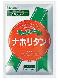 【フレッシュアップ品】ハウス食品株式会社スパゲッティソースナポリタン 1kg×6入(発送までに7〜10日かかります・ご注文後のキャンセルは出来ません)