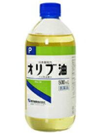 【第3類医薬品】健栄製薬オリブ油P 500ml【北海道・沖縄は別途送料必要】