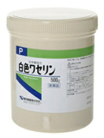 【第3類医薬品】健栄製薬ケンエー 白色ワセリン(P) 500g×5個