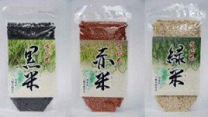 ベータ食品株式会社赤米(あかまい) 250g【北海道・沖縄は別途送料必要】