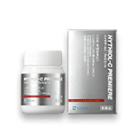 【第3類医薬品】【6/4 20時開始!スーパーSALEで使える5%OFFクーポン配布中】 エスエス製薬ハイチオールCプルミエール240錠(120錠×2個)〜L-システイン240mg〜
