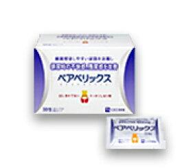 【第2類医薬品】尿路感染症にエスエス製薬ベアベリックス60包(30包×2)