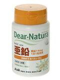 【発P】アサヒ ディアナチュラ(dear-natura)Dear-Natura亜鉛30粒【北海道・沖縄は別途送料必要】