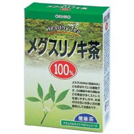 オリヒロ株式会社NLティー100%メグスリノキ茶 1g×26包【北海道・沖縄は別途送料必要】