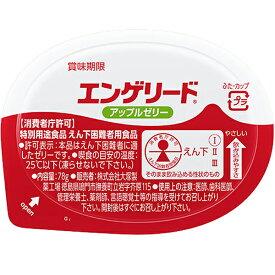 大塚製薬エンゲリード 78g×40個(発送までに7〜10日かかります・ご注文後のキャンセルは出来ません)