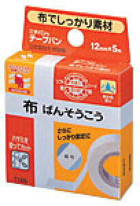 ニチバン テープバン 12mm×5m【北海道・沖縄は別途送料必要】
