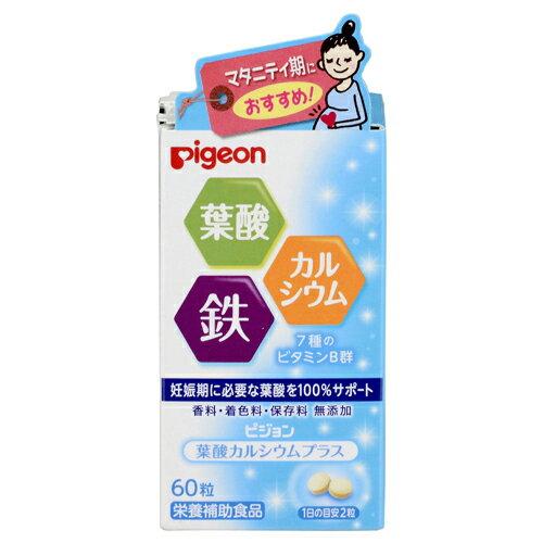 ピジョン株式会社ピジョンサプリメント 葉酸カルシウムプラス(60粒)×5個セット
