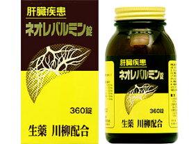 【第2類医薬品】原沢製薬<肝臓疾患に>ネオレバルミン錠 360錠(ご注文後の取り寄せになります・発送までに3〜7日かかります)