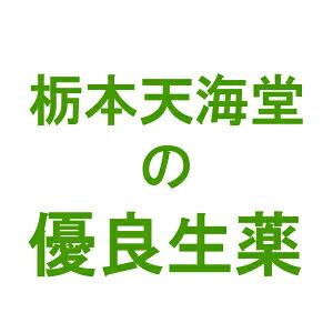 栃本天海堂南蛮毛(ナンバンモウ・別名:玉米鬚・トウモロコシの毛)(中国産・ソフトプレス成型・寸切) 500g【健康食品】(画像と商品はパッケージが異なります)(商品到着まで10〜14日間程度
