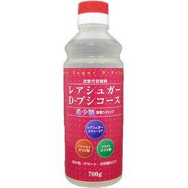 リブテクノ株式会社 次世代甘味料 レアシュガー D-プシコース 希少糖含有シロップ 700g×4個セット<人工甘味料>(この商品は注文後のキャンセルができません)