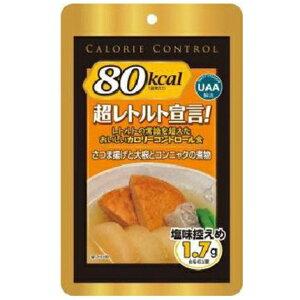 アルファフーズ株式会社 UAA食品 カロリーコントロール食 超レトルト宣言! 揚げと大根とこんにゃくの揚げ物 185g×60袋セット(商品発送まで6-10日間程度かかります)(この商品は注文後の