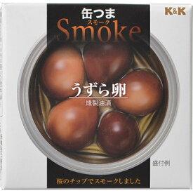 国分株式会社 K&K 缶つまスモーク うずら卵 25g入×6缶セット【北海道・沖縄は別途送料必要】