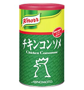 味の素株式会社業務用 クノール チキンコンソメ1kg缶×6個セット