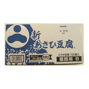 旭松食品株式会社新あさひ豆腐業務用B(こうや豆腐) 16.5g×600個セット
