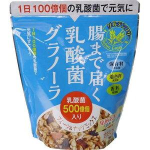 幸福米穀腸まで届く乳酸菌グラノーラ フルーツ&ナッツミックス(250g)×15個セット