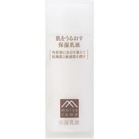 松山油脂株式会社肌をうるおす保湿 乳液 95mL×3個セット【北海道・沖縄は別途送料必要】