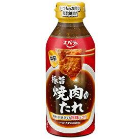 エバラ食品工業株式会社極旨焼肉のたれ 中辛 350g×12個セット【RCP】【■■】