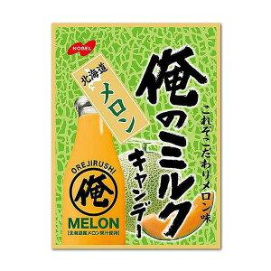 ノーベル製菓株式会社俺のミルク 北海道メロン 80g【RCP】