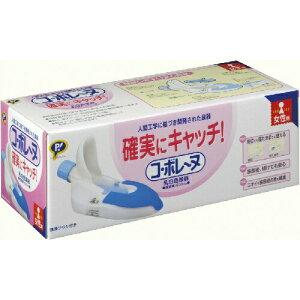 ピップ株式会社コ・ボレーヌ 女性用 尿器(1コ入)<尿のコボレ防止設計>