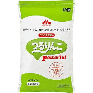 株式会社クリニコ つるりんこPowerful [業務用]お徳用1.5kg入<とろみ調整食品>