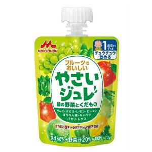 森永乳業株式会社やさいジュレ緑の野菜とくだもの 70g×6【RCP】