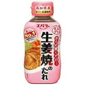 エバラ食品工業株式会社生姜焼のたれ 230g×12個セット【RCP】【■■】