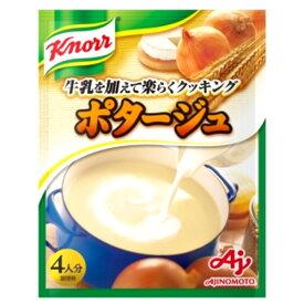 味の素 株式会社「クノール(R) カップスープ」ポタージュ 4人分 51g×10個セット【たんぽぽ薬房】【■■】