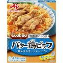 味の素 株式会社「Cook Do(R) 」(ごはん用合わせ調味料)炊飯器でつくる! バター鶏(チキン)ピラフ用 90g×10個セッ…