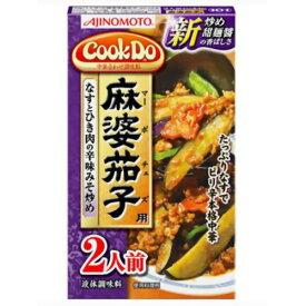 味の素 株式会社Cook Do(R)(中華合わせ調味料)麻婆茄子用 66g×10個セット【たんぽぽ薬房】【■■】