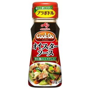 味の素 株式会社「Cook Do(R)」(中華醤調味料)オイスターソース プラボトル110g×12個セット【たんぽぽ薬房】【■■】