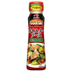 味の素 株式会社「Cook Do(R)」(中華醤調味料)オイスターソース プラボトル200g×10個セット【たんぽぽ薬房】【■■】