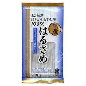 旭フレッシュ 株式会社北海道ばれいしょでん粉100% 国産はるさめ 80g×10個セット 【たんぽぽ薬房】