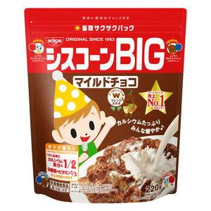 【送料無料】日清シスコ株式会社シスコーンBIG マイルドチョコ(220g)×6個セット
