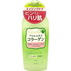株式会社pdc ナチュリナ さっぱり化粧水(190mL)【ナチュリナ(Naturina)】